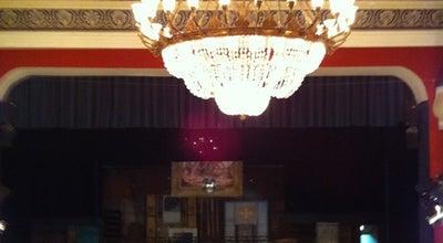 Photo of Theater Драматический театр им. А. Н. Островского at Просп. Мира, 9, Кострома, Russia