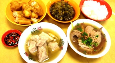 Photo of Soup Place Ya Hua Bak Kut Teh Eating House 亞華肉骨茶餐室 at #01-01/02, Isetan, Singapore 169641, Singapore