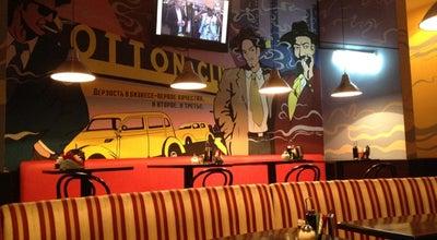 "Photo of Italian Restaurant DonItaliano at Тд ""савиново"", Казань 421001, Russia"