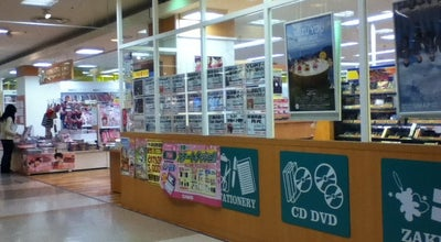 Photo of Bookstore 豊川堂 プリオ豊川店 at 諏訪3-133, 豊川市, Japan