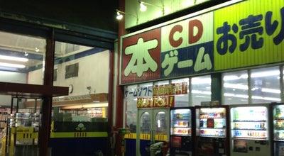 Photo of Bookstore ブックオフ 徳島川内店 at 川内町大松328-1, 徳島市 771-0131, Japan