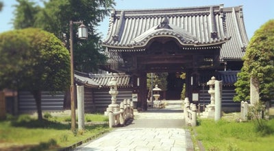 Photo of Temple 本照寺 at Japan