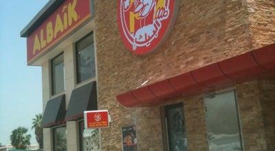 Photo of Fried Chicken Joint Al-BAIK | البيك at شارع الاربعين, Jeddah, Saudi Arabia