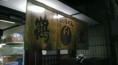 Photo of Food 手打ちうどん 鶴丸 at 古馬場町9-34, 高松市, Japan