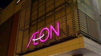 Photo of Mall イオンモール新潟南 at 江南区下早通柳田1-1-1, 新潟市 950-0150, Japan