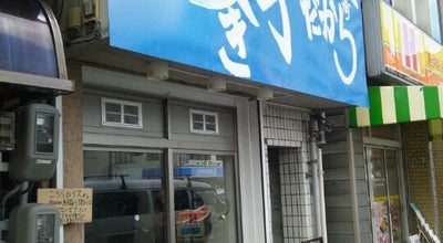 Photo of Food ラーメン荘 これが好きだから at 津門稲荷町5-3, 西宮市 663-8247, Japan