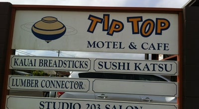Photo of Cafe Tip Top Motel Cafe & Bakery at 3173 Akahi St, Lihue, HI 96766, United States