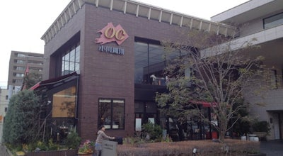 Photo of Coffee Shop 小川珈琲 本店 at 右京区西京極北庄境町75, 京都市 615-0802, Japan
