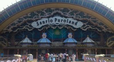 Photo of Theme Park サンリオピューロランド (Sanrio Puroland) at 落合1-31, 多摩市 206-8588, Japan
