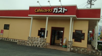Photo of Diner ガスト 磐田富士見台店 at 富士見台8-23, 磐田市 438-0088, Japan