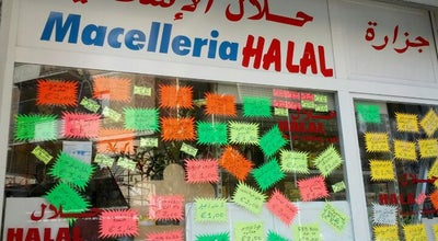Photo of Butcher macelleria halal marconi at Via A. Garbasso 2, roma, Italy