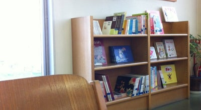 Photo of Library 八幡市立男山市民図書館 at 男山竹園2-3, 八幡市 614-8376, Japan