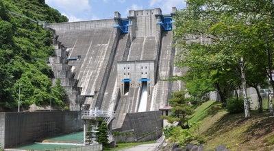 Photo of Lake 大町ダム at 大字平, 大町市 398-0001, Japan
