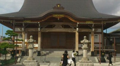 Photo of Buddhist Temple 大念寺 at 四之宮5-3-36, 平塚市 254-0014, Japan