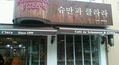 Photo of Cafe 슈만과 클라라 / Cafe de Schumann and Clara at 한빛길36번길 36-1, 경주시, South Korea