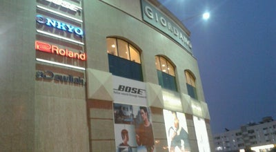 Photo of Mall Al Rahmaniyah Center | مركز الرحمانية at 16th St, Al Khobar, Saudi Arabia