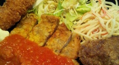 Photo of BBQ Joint グリルレストラン ひーこ at 川内町竹須賀163-1, 徳島市 771-0141, Japan