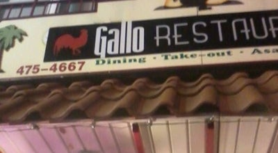 Photo of Spanish Restaurant Gallo Tropical at 3 E Main St, Patchogue, NY 11772, United States