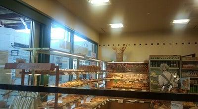 Photo of Bakery Hearth Brown 勝田駅店 at 勝田中央1-1, ひたちなか市 312-0045, Japan