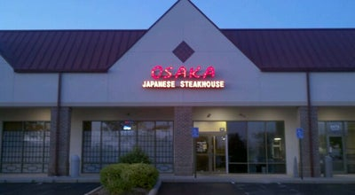 Photo of Japanese Restaurant Osaka Japanese Restaurant at 2476 Commons Blvd, Beavercreek, OH 45431, United States