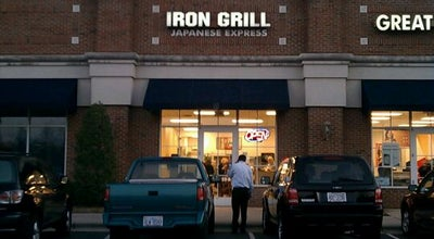 Photo of Japanese Restaurant Iron Grill Japanese Express at 125 Trade Ct, Mooresville, NC 28117, United States
