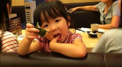 Photo of Sushi Restaurant スシロー 灘店 at 灘区都通3-1-1, 神戸市 657-0844, Japan