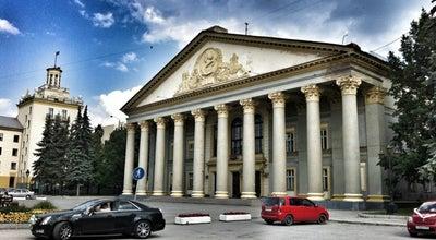 Photo of Concert Hall Дворец культуры им. М. Горького at Ул. Богдана Хмельницкого, 40, Novosibirsk 630075, Russia