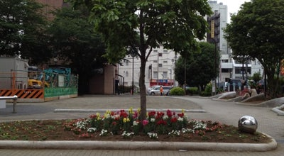 Photo of Playground 中町公園 at 中町2-606, 厚木市 243-0018, Japan