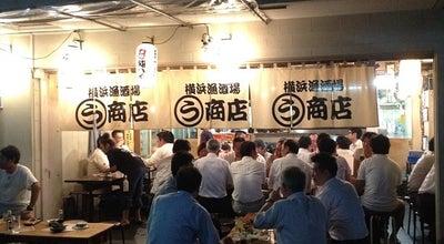 Photo of Sake Bar 横浜漁酒場 まるう商店 at 西区高島2-5-14, 横浜市 220-0011, Japan