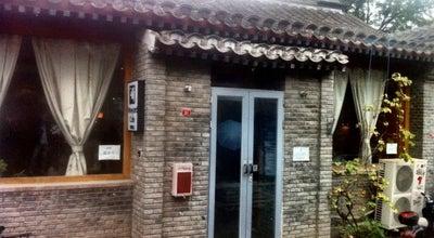 Photo of Cafe 葡萄院儿 Vineyard Cafe at 31 Wudaoying Hutong, Beijing, Be 100007, China