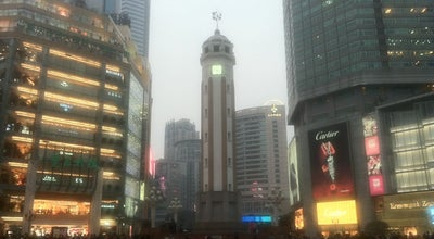 Photo of Monument / Landmark 解放碑 Chongqing People's Liberation Monument at 民族路 177 号解放碑商圈, 渝中区, 重庆, China