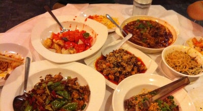 Photo of Chinese Restaurant Szechuan Gourmet at 21 W 39th St, New York, NY 10018, United States