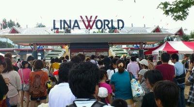 Photo of Theme Park リナワールド at 金瓶字水上108-1, 上山市 999-3101, Japan