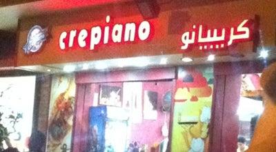 Photo of Creperie Crepiano | كريبيانو at Mahmoud Awad St., Cairo, Egypt