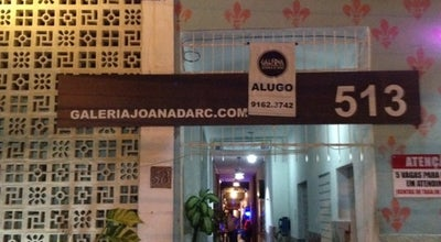 Photo of Art Gallery Galeria Joana D'Arc at Av. Herculano Bandeira, 513, Recife 51110-131, Brazil