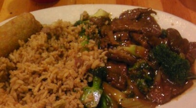 Photo of Chinese Restaurant Happy Buddha at 2827 61st St, Galveston, TX 77551, United States