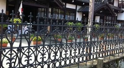Photo of Historic Site 旧髙山町役場 at 神明町4-15, 高山市, Japan