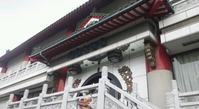 Photo of Chinese Restaurant 東晶大飯店 蕨店 at 錦町1-1-29, 蕨市, Japan