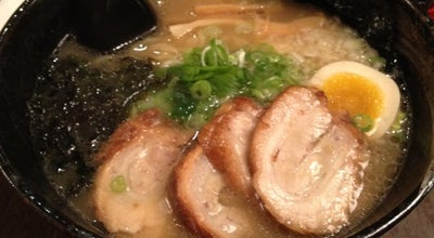Photo of Other Venue Ramen Takumi at 1 university Place, New York, NY 10003