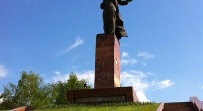 Photo of Monument / Landmark Памятник Муллануру Вахитову at Ул. Бутлерова, Kazan', Russia
