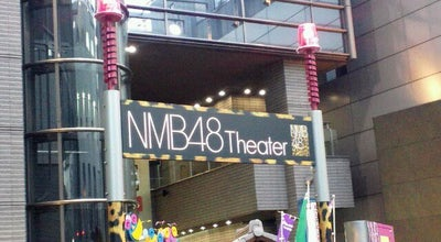 Photo of Theater NMB48劇場 モニター前 at 中央区難波千日前12-7, 大阪市 542-0075, Japan