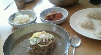 Photo of Ramen / Noodle House 숯골원냉면 at 유성구 신성로84번길 18, 대전광역시 305-804, South Korea