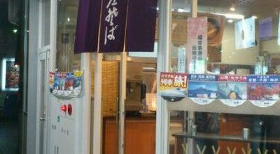 Photo of Food 今庄そば 福井駅改札横 at 中央1-1-1, 福井市 910-0006, Japan