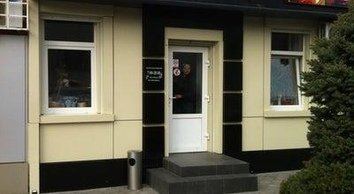 Photo of Coffee Shop Кофеин at Вул. Декабристів, 8, Херсон, Ukraine