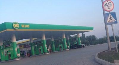 Photo of Gas Station / Garage АЗС «WOG» at Перехрестя Вулиць Тульська І Генерала Данилова, м. Макіївка, Ukraine