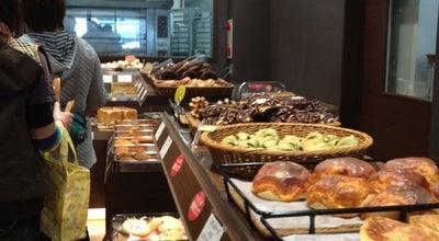 Photo of Chocolate Shop ROYCE' ロイズ 東苗穂店 at 東区東苗穂3条3丁目2-55, 札幌市 007-0803, Japan