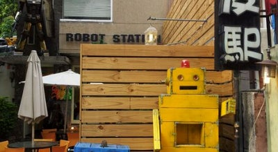Photo of Cafe Robot Station 鐵皮駅機器人餐廳 at 西區向上北路106號, Taichung 403, Taiwan