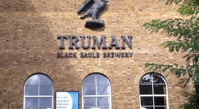 Photo of Event Space The Old Truman Brewery at 91 Brick Ln, Spitalfields E1 6QL, United Kingdom