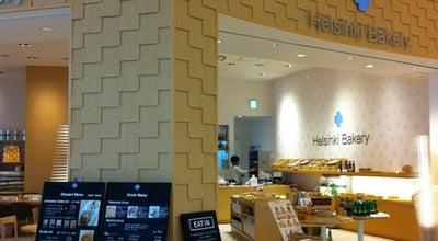 Photo of Bakery ヘルシンキ・ベーカリー at 高松町14-2, 西宮市 663-8204, Japan