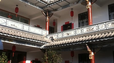 Photo of Hostel The Jade Emu International Guest House Dali at Dali, China